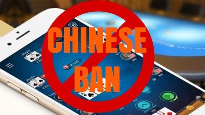 यूपी एसटीएफ का चीन के खिलाफ बड़ा कदम, सभी चाइनीज़ ऐप हटाने का दिया आदेश