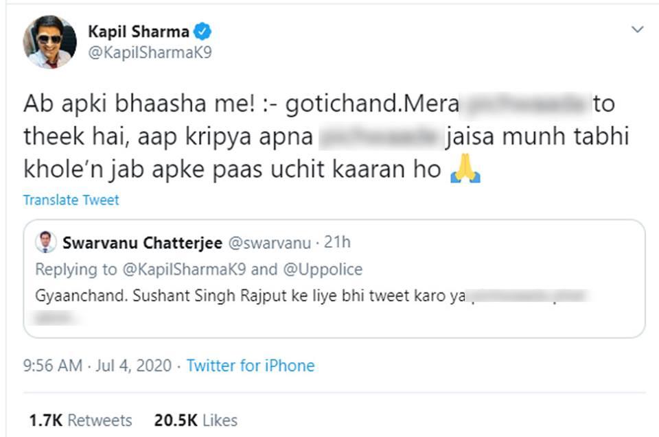 सुशांत सिंह राजपूत को लेकर किया गया ट्रोल, तो कपिल शर्मा ने ऐसे बंद की बोलती