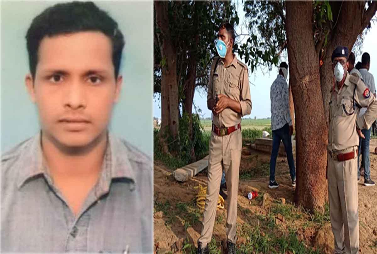 अपहरण और हत्या से फिर दहला यूपी, 12 दिन से लापता धर्मकांटा मैनेजर का कुएं में मिला शव
