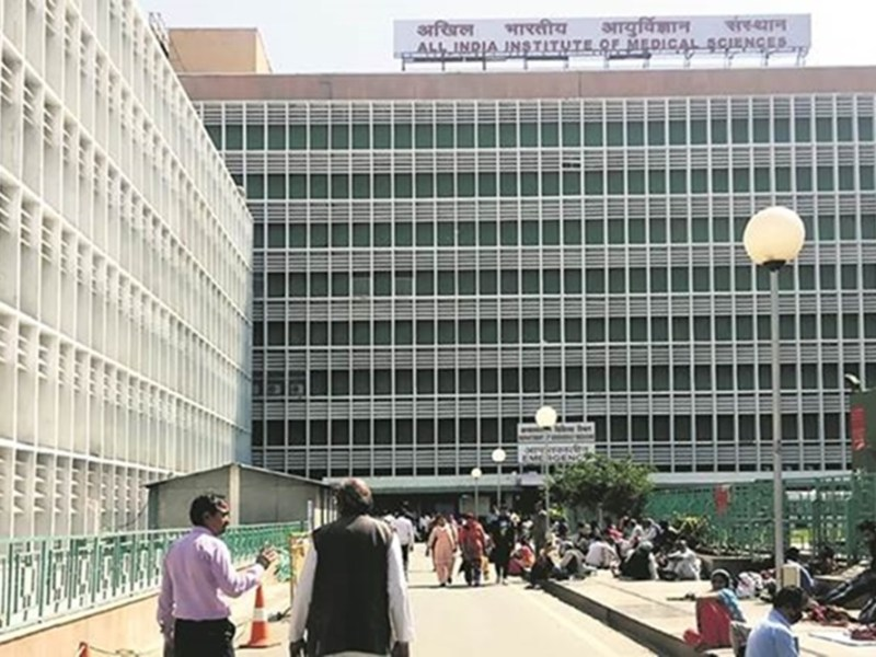 कोरोना वैक्सीन : 1800 लोग हुए ट्रायल के लिए तैयार, दिल्ली एम्स में होगा परीक्षण