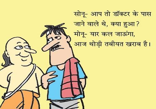 हिंदी जोक्स : जीजा, साली से रोमांटिक होकर कहता है अगर मैं तुम्हें सिर्फ K.i.s.s करके छोड़ दूं तो....