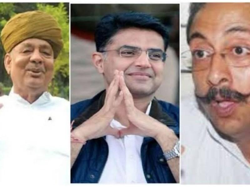 कांग्रेस ने पायलट गुट के दो विधायकों के खिलाफ की कार्रवाई, भाजपा पर लगाया आरोप