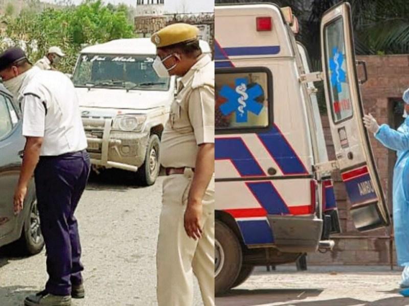 कोरोनावायरस में नियमों की धज्जियां उड़ाने वालों से राजस्थान सरकार ने वसूला 4.13 करोड़ का जुर्माना