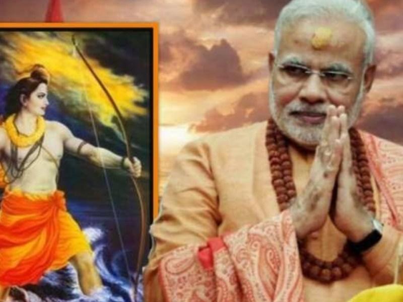 राम मंदिर निर्माण की आधारशिला रखेंगे पीएम मोदी, इकबाल अंसारी ने दिया ये बड़ा बयान