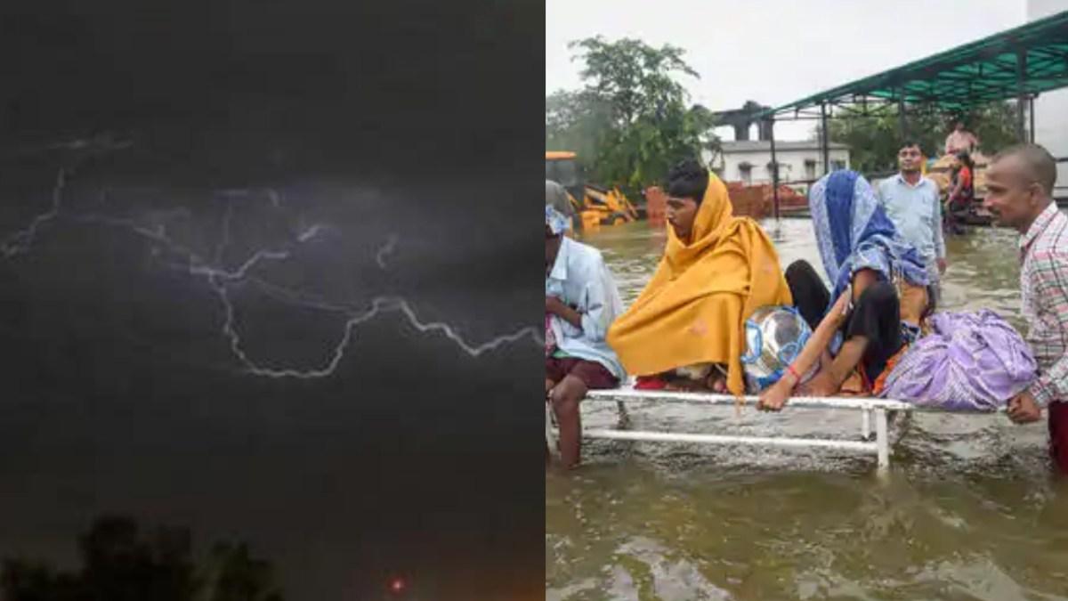 बिहार में बारिश का प्रकोप, मौसम विभाग ने 72 घंटे का जारी किया अलर्ट
