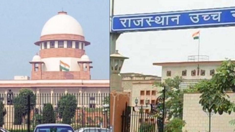 राजस्थान पॉलिटिक्स: सुप्रीम कोर्ट ने नहीं की स्पीकर की कोई मदद, करना होगा हाई कोर्ट के फैसले का इंतजार
