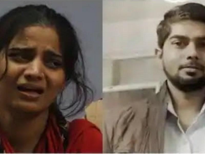 संजीत यादव हत्याकांड और अजय देवगन की फिल्म 'दृश्यम' का क्या है कनेक्शन, जाने
