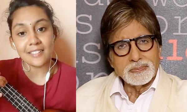 अमिताभ बच्चन के एक ट्वीट से रातोंरात स्टार बनी आर्या दयाल, जाने पूरी कहानी