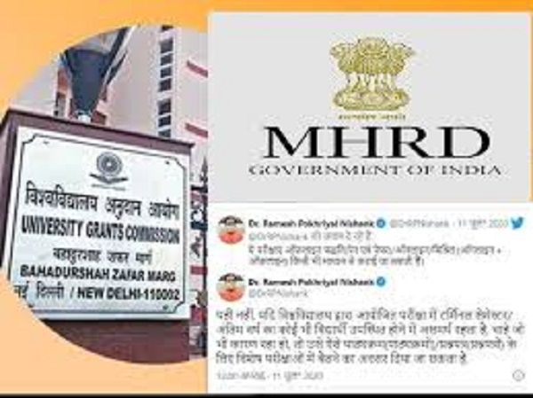 Hrd मंत्री रमेश पोखरियाल 'निशंक' ने कहा- छात्रों की सुरक्षा और करियर दोनों अहम