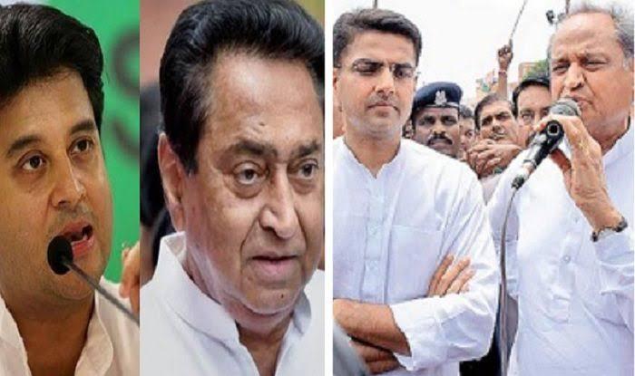 राजस्थान की राजनीति में हुई ज्योतिरादित्य सिंधिया की एंट्री, मुख्यमंत्री गहलोत पर बोला हमला