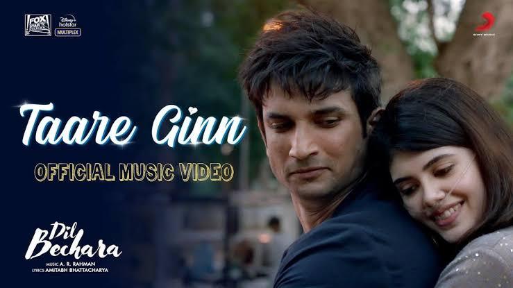 आज रिलीज होगा सुशांत सिंह राजपूत की आखिरी फिल्म का दूसरा गाना