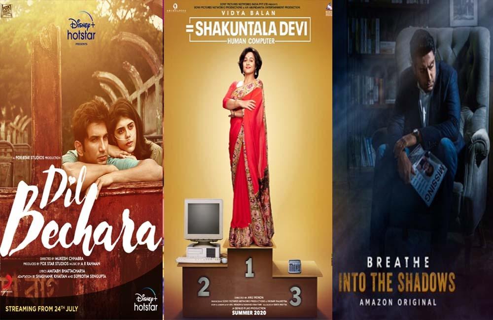 जुलाई 2020 में Ott प्लेटफॉर्म पर रिलीज होंगी ये फिल्में और वेबसीरीज, जाने कहां देख सकते हैं