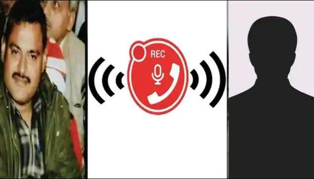 विकास दुबे का एनकाउंटर से पहले का ऑडियो वायरल, मौत से पहले खोलना चाहता था अहम राज...