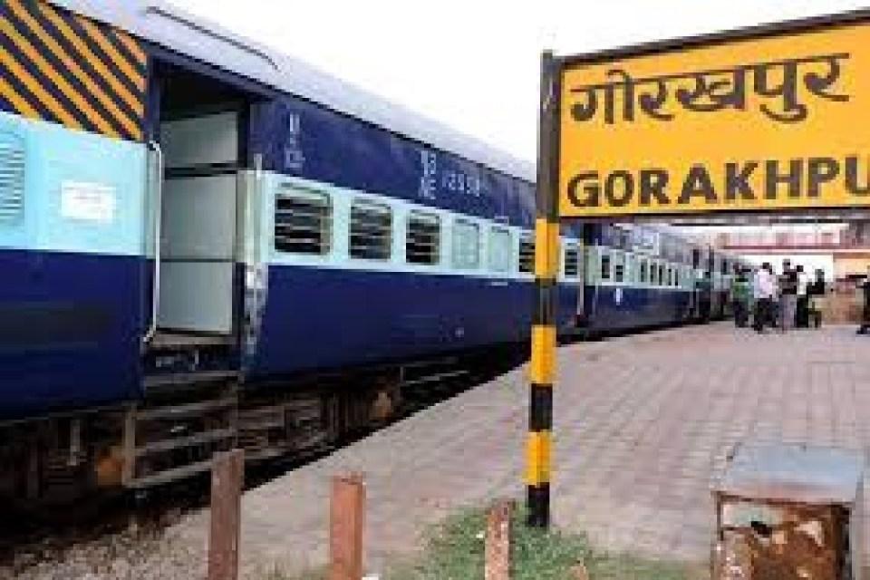 गोरखपुर वासियों के लिए खुशखबरी, इस रूट पर बढ़ी 2 एक्सप्रेस ट्रेने, 3 घंटे की होगी बचत