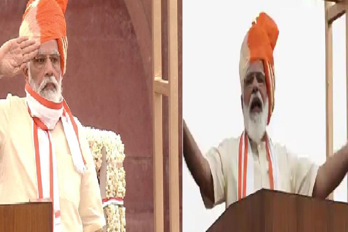स्वतंत्रता दिवस: लाल किले से प्रधानमंत्री नरेंद्र मोदी की ललकार- हमारे जवान क्या कर सकते हैं यह लद्दाख में दुनिया ने देखा