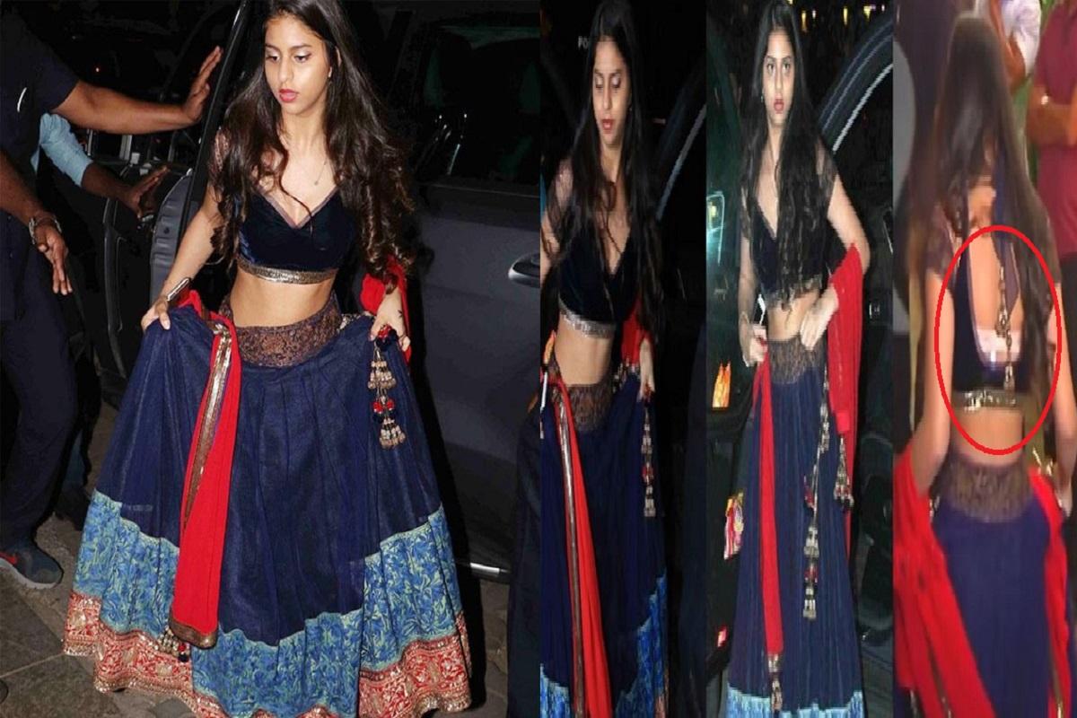 शाहरुख खान की बेटी सुहाना पहनकर निकली ऐसी ड्रेस होना पड़ा शर्मिंदा, देखें तस्वीरें