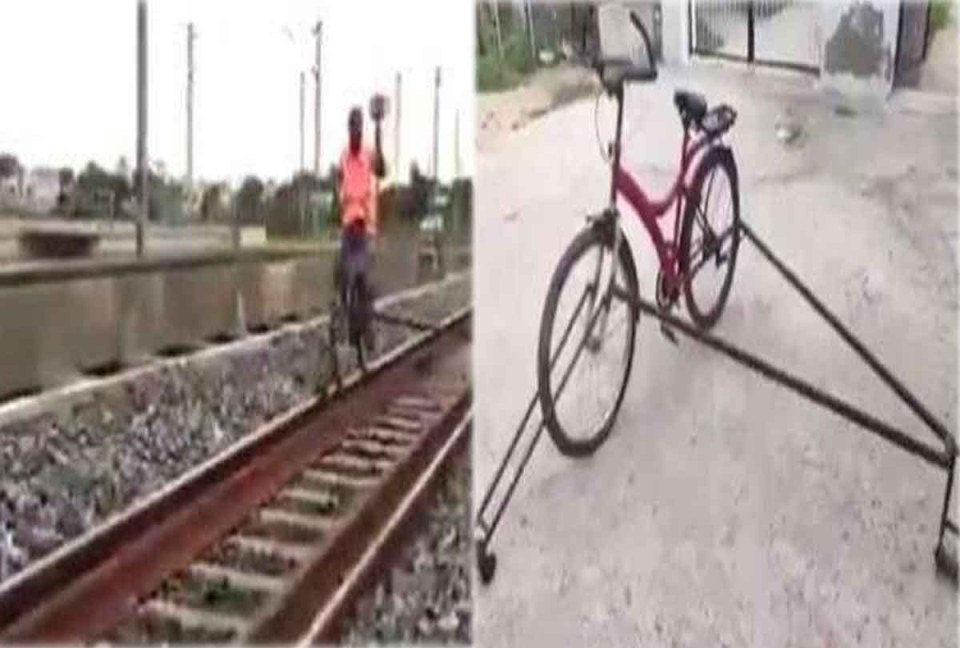 रेलवे की पटरी पर सरपट दौड़ेगी उम्मीदों की साइकिल, देखें वीडियो
