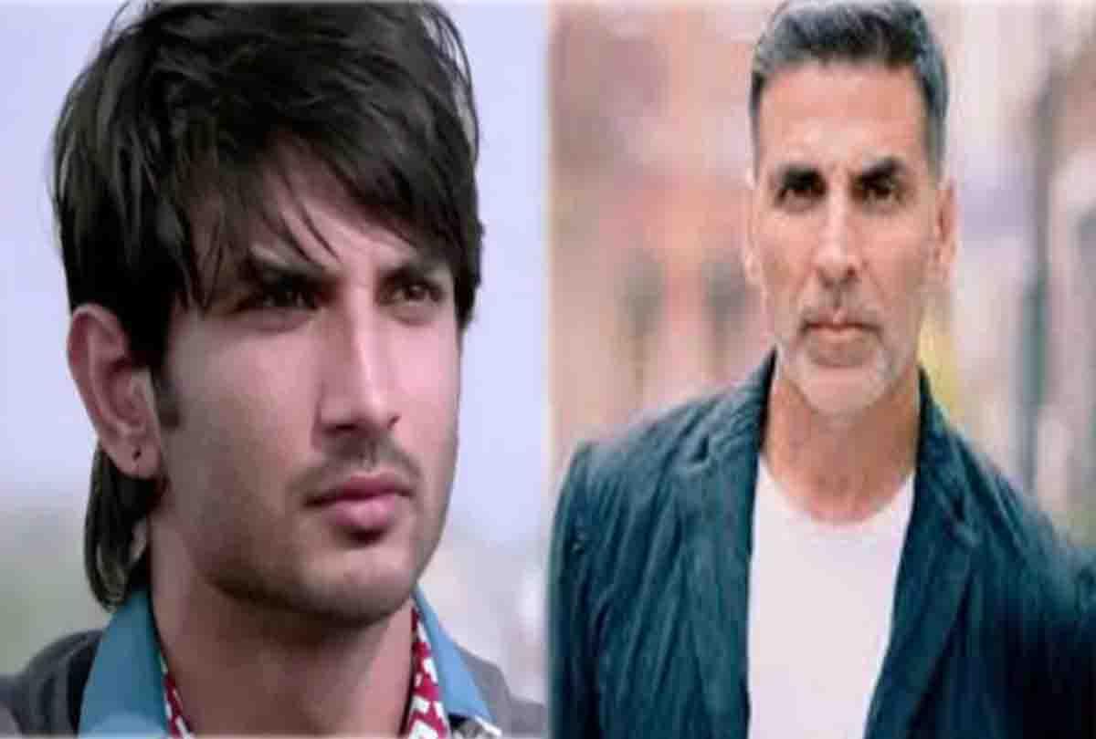 सुशांत की डायरी से फाड़े गए अक्षय कुमार के नाम के पन्ने, इस अभिनेता ने लगाया आरोप, मचा तहलका