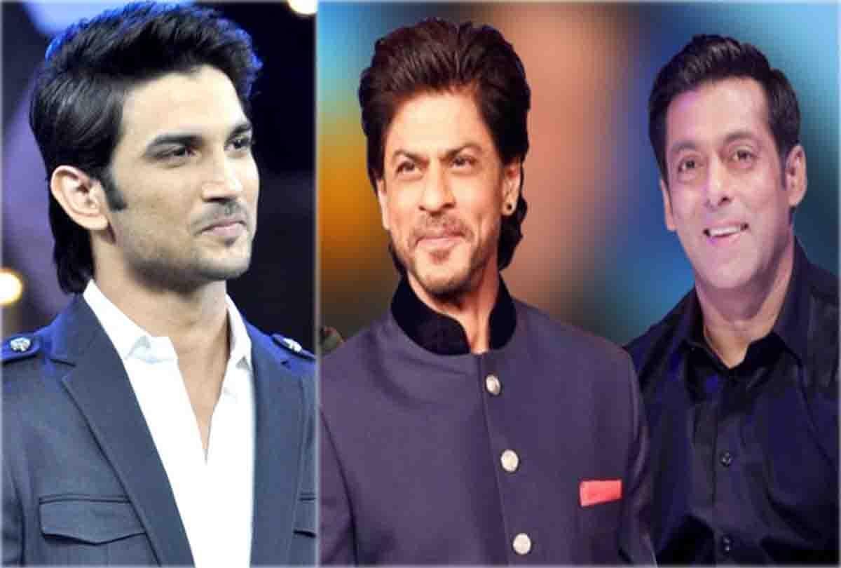 बड़ा खुलासा : शाहरुख ने सुशांत को किया था बेइज्जत, सलमान ने रची थी साजिश, जिम पार्टनर ने खोला राज