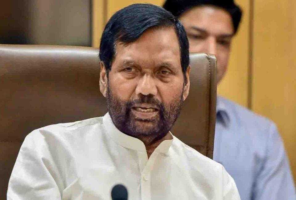 केंद्रीय मंत्री रामविलास पासवान की हालत बिगड़ी, दिल्ली के अस्पताल में हुए भर्ती