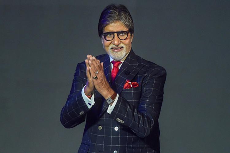 नेगेटिव आई अमिताभ बच्चन की कोरोना रिपोर्ट, अस्पताल से हुए डिस्चार्ज, लोगों से कहा......
