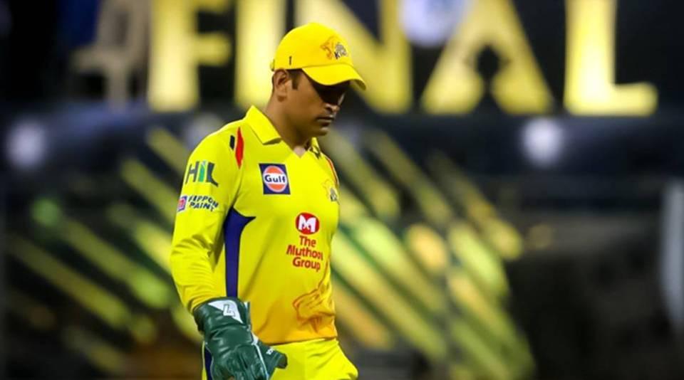 आईपीएल से संन्यास पर महेंद्र सिंह धोनी ने तोड़ी चुप्पी, बताया 2021 का प्लान