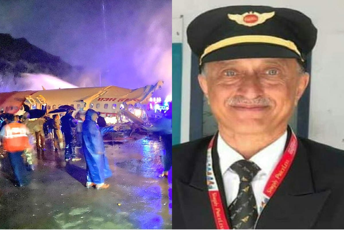 विमान हादसा: हादसे में मारे गये डीवी साठे को राष्ट्रपति पदक से किया गया था सम्मानित, अब हादसे की वजह आई सामने