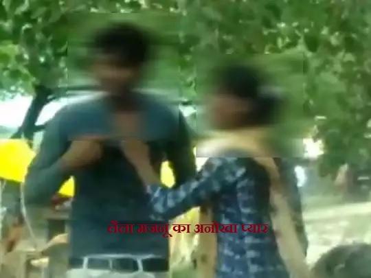 मजनू के गिफ्टेड फोन से लैला ने चलाया दूसरा चक्कर, बीच रास्ते पर हुआ हंगामा