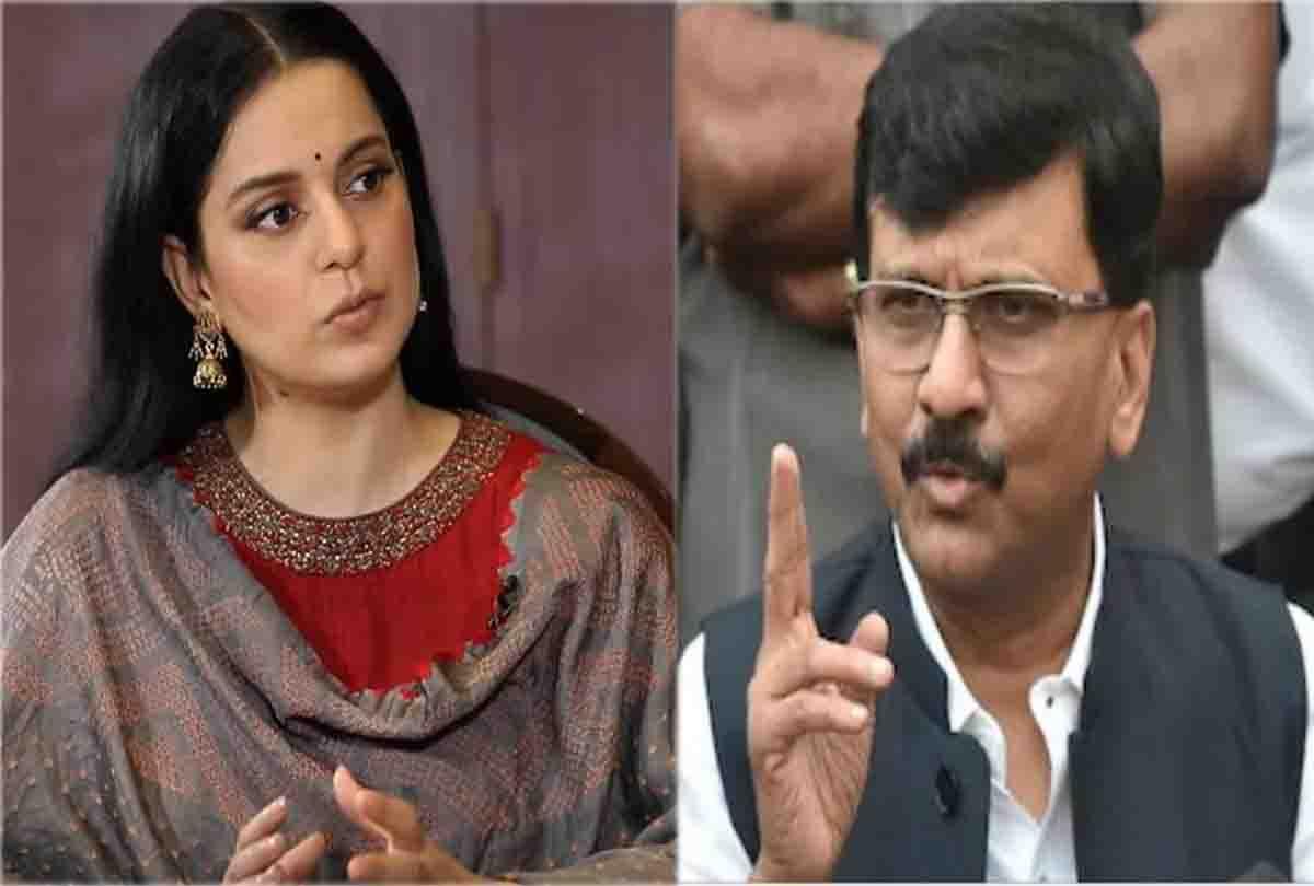 कंगना रनौत की दहाड़, &Quot;आ रही हूँ, मुंबई किसी के बाप का नहीं....&Quot;