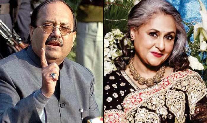 5 साल पहले अमर सिंह ने किया था दावा गाय और सूअर का मांस खाती हैं जया बच्चन, रोकने पर कही थी....