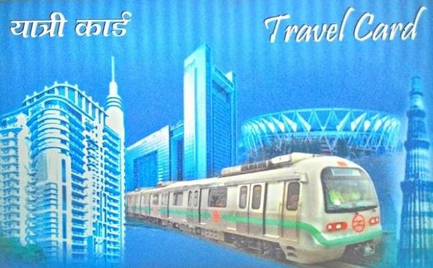 कल से शुरू होगा दिल्ली मेट्रो, जान लीजिए ये नियम नहीं तो नहीं मिलेगी एंट्री
