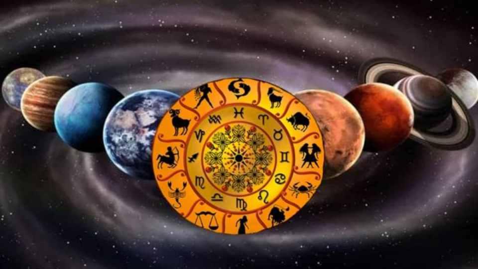 दैनिक भविष्यवाणी 24 सितंबर 2020: जन्मतिथि के अनुसार जाने कैसा रहेगा आपका आज का दिन