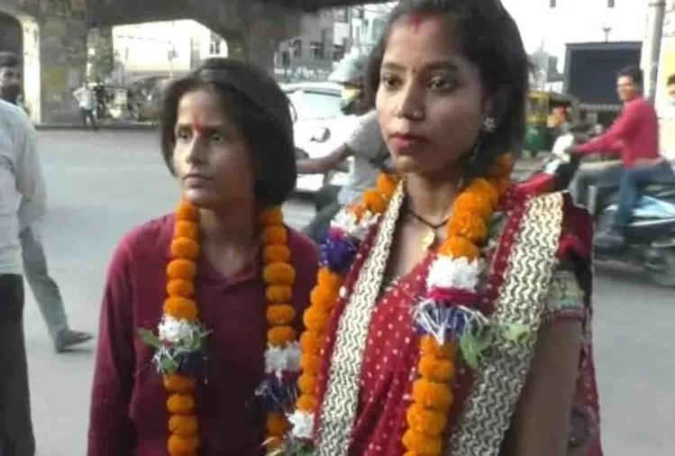 कानपुर में दो लड़कियों का प्यार चढ़ा परवान, थाने में की शादी