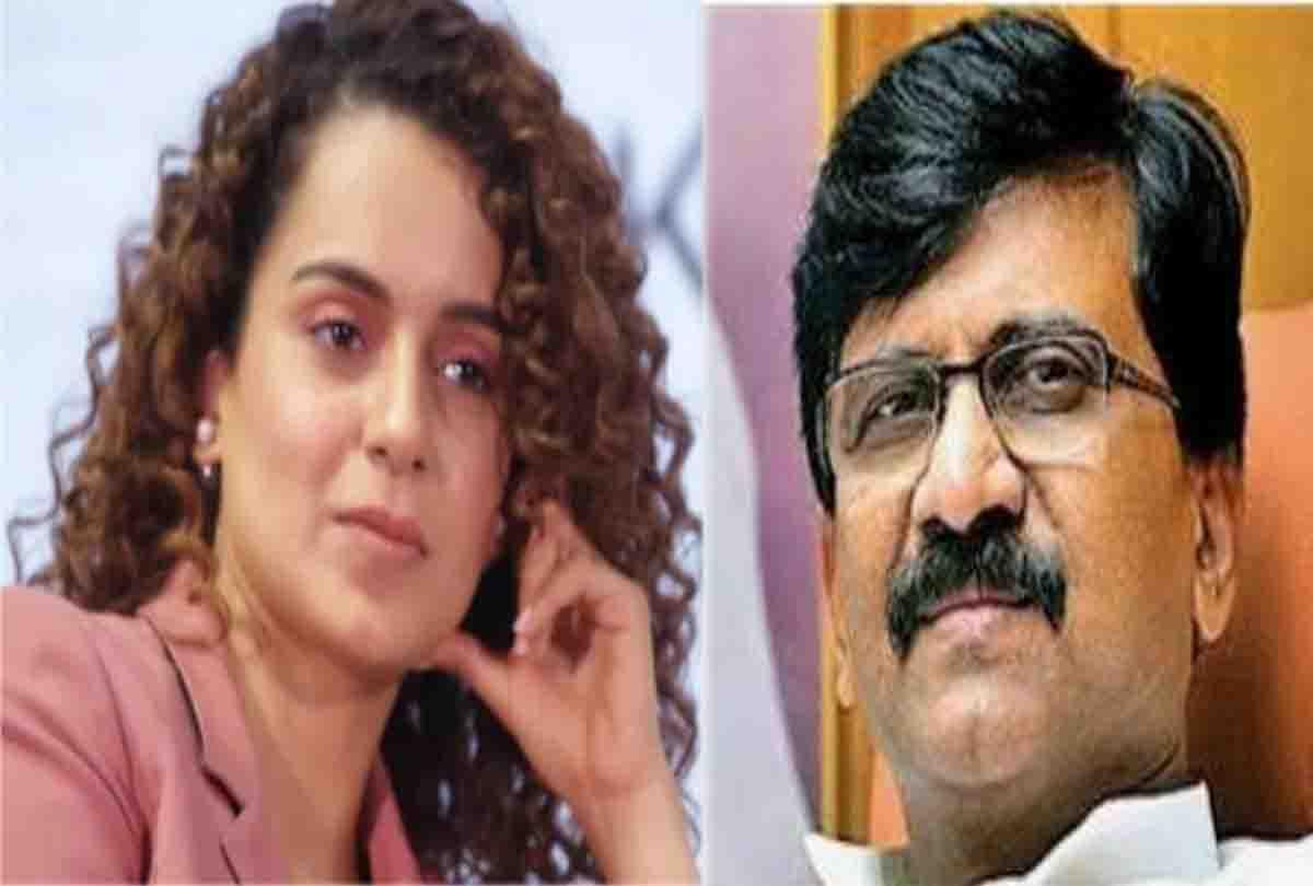 बॉलीवुड की 'पंगा क्वीन' का संजय राउत को करारा जवाब, कहा- मुम्बई पीओके है क्या?