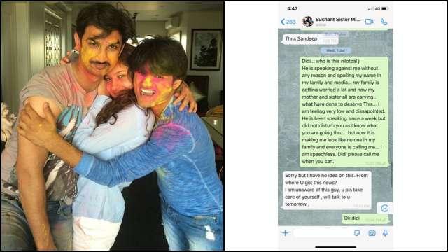 सुशांत के साथ हुए व्हाट्सएप चैट को शेयर कर संदीप सिंह ने परिवार पर लगाया ये आरोप