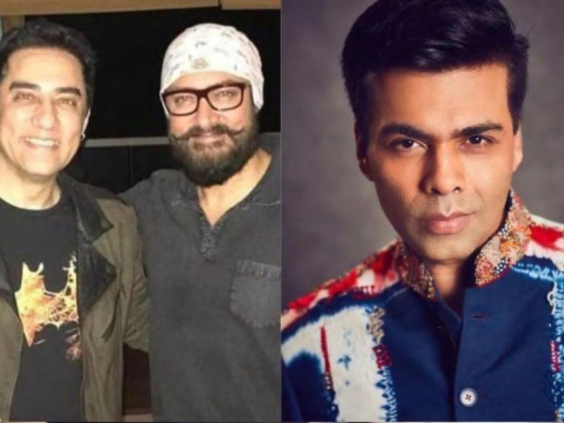 Ssr केस में बुरा फंसे करण जौहर, अब आमिर खान के भाई ने लगाया ये आरोप