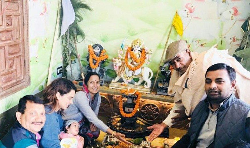 मनाली में पहाड़ो के बीच 30 करोड़ में बना है कंगना का घर, देखें Inside तस्वीरें