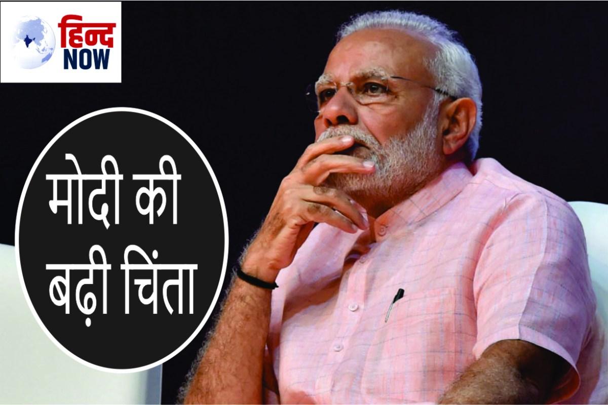 मोदी राज में कर्ज में डूबा भारत, जानिए कितना है विदेशी देशों पर कर्ज
