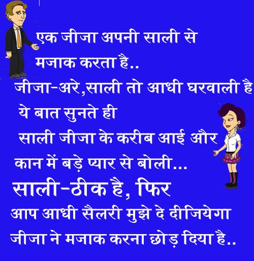 हिंदी जोक्स : पत्नी कुत्ता खरीदने की जिद्द कर रही थी, पति ने वजह पूछा तो मिला ऐसा जवाब हो गया बेहोश