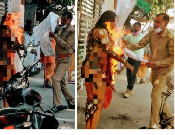 लखनऊ: विधानसभा के सामने महिला ने खुद को लगाई आग, देखें दर्दनाक वीडियो