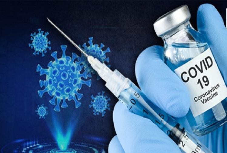 भारत सहित दुनिया के कई देश कोरोना वैक्सीन से रह सकते हैं वंचित, जाने वजह