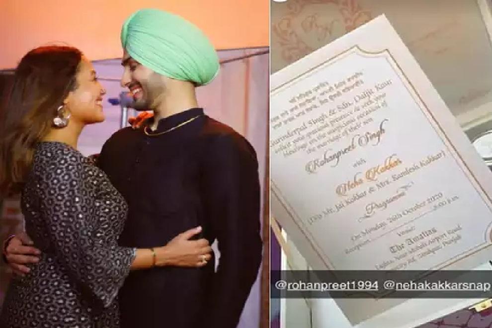 शादी के दो दिन पहले नेहा और रोहनप्रीत ने लिया ये बड़ा फैसला, आज करेंगे ये काम