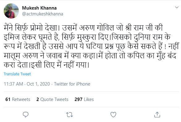 मुकेश खन्ना ने कपिल शर्मा शो को बताया वाहियात और फूहड़, कहा मै इसी वजह से नहीं गया