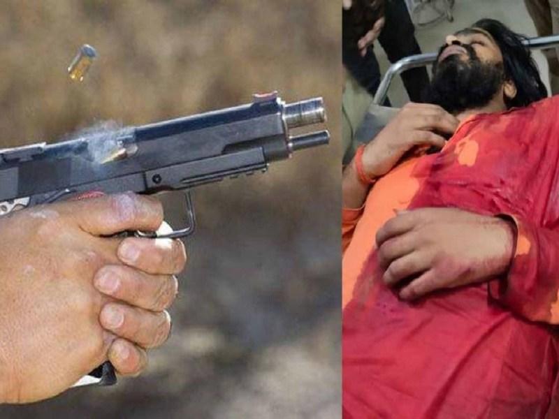 उत्तर प्रदेश के गोंडा में मंदिर के पुजारी ने खुद पर चलवाई थी गोली, पुलिस का सनसनीखेज खुलासा