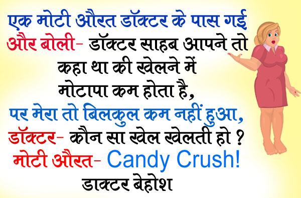 हिंदी जोक्स :पत्नी-शादी से पहले तो तुम कहते थे कि शादी के बाद मैं तुम्हें ढेर सारा प्यार करूंगा…