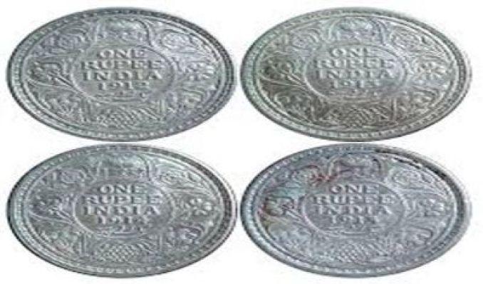 1 रुपये का सिक्का आपको बना सकता है लखपति, ऐसे मिलेंगे लाखों रुपए