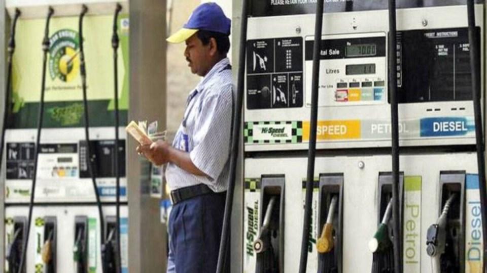Petrol-Diesel Price Today : जानिए आज आपके शहर में क्या है पेट्रोल और डीजल का दाम