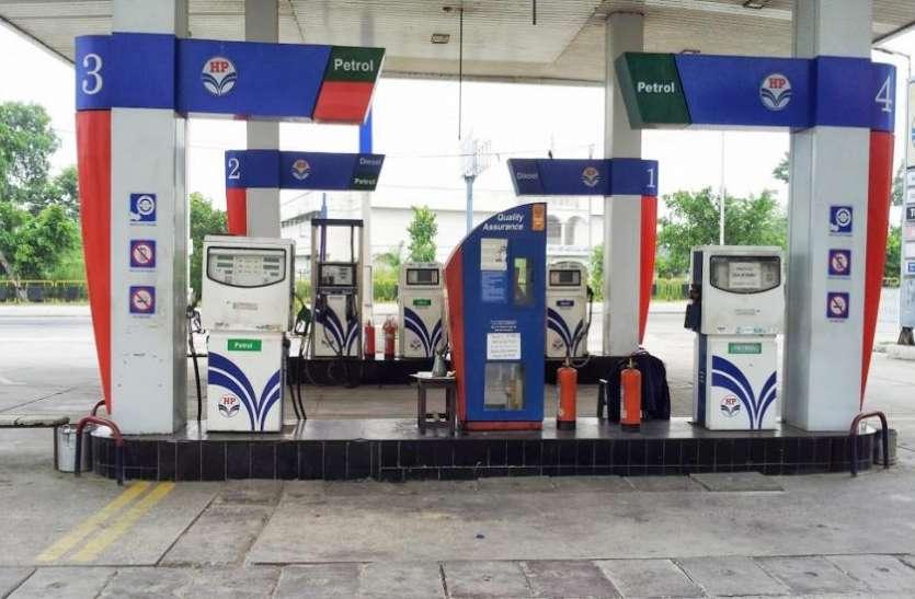 Petrol And Diesel Price: आज नहीं बदला पेट्रोल और डीजल का दाम, जानिए आपके शहर का सही दाम