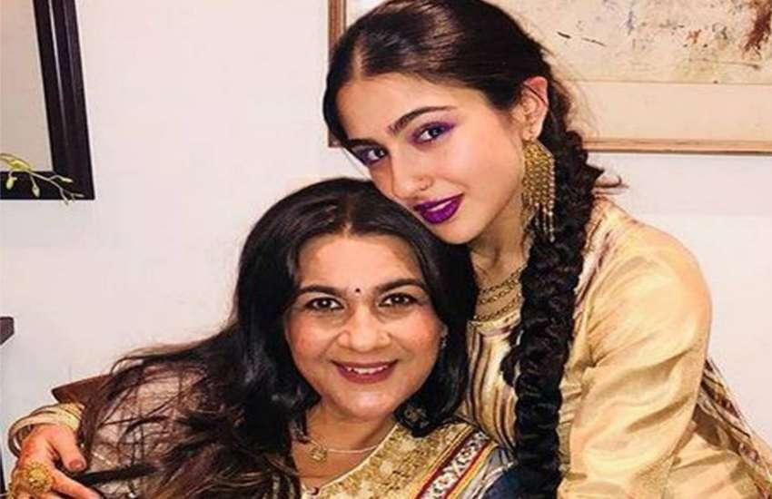 सारा अली खान ने कहा मुझे सिर्फ अमृता सिंह की बेटी कहो, जानिए वजह
