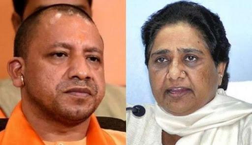 हाथरस केस: मायावती ने कहा, दंगा भड़काने की साजिश का आरोप सही या चुनावी चाल.......